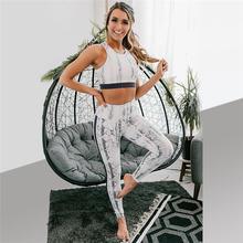 Женский бесшовный костюм для йоги со змеиным принтом одежда