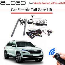 Автомобильный Электрический подъемник задних ворот zjcgo система