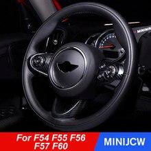 Coque de volant de voiture en Fiber de carbone, autocollant pour Mini Cooper One S JCW Clubman F54 F55 F56 F60 Countryman, accessoires