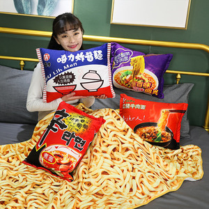 Image 2 - Kawaii Blanket Simulation Instant Noodles Plush Pillow with Blanket Stuffed Beef Fried Noodles Gifts Plush Pillow Food Plush Toy