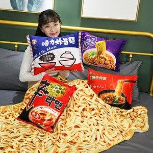 Image 2 - Kawaii одеяло имитация лапша быстрого приготовления плюшевая подушка с одеялом Фаршированная говядина жареная лапша подарки плюшевая подушка еда плюшевая игрушка
