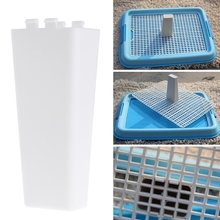 Pet Hygienic Tray Pillar Training WC Supplies Accessories Dog Puppy Cat Products