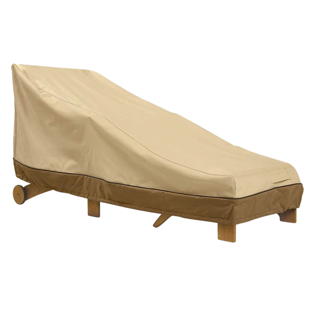Outdoor Waterproof Lounger Cover Garden