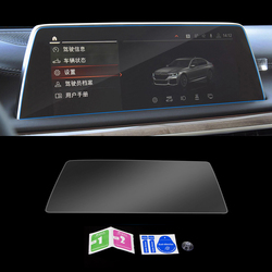 For BMW 7 SERIES G11 G12 2015-2019 Car Dashboard Film Monitor Screen Protector Navigation Protective Tempered Glass Film Sticker