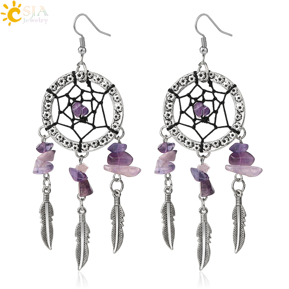 CSJA Dream Catcher Drop Earrings Natural Purple Crystal Feather Antique Silver Color Dangle Earrings Euro-American Jewelry G500