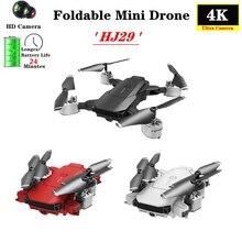 Tinggi Mode Foldable Tahan