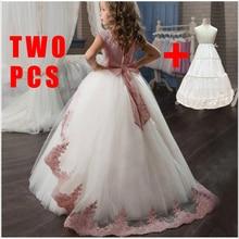 Summer Bridesmaid Dress Girl Lace Long to Floor Princess Kid