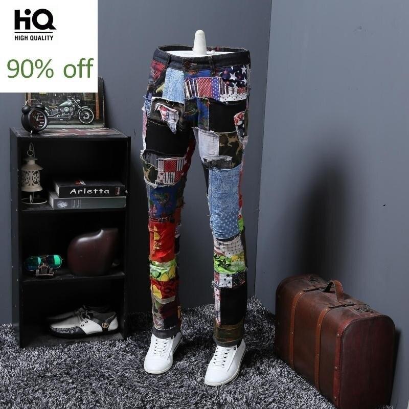 2020 Autumn New Patchwork Casual Jeans Men Fashion Straight Leg Slim Trousers For Teenager Colored Punk Biker Denim Pants Hombre