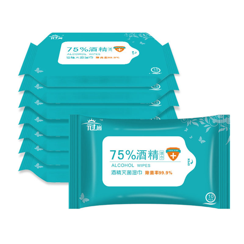 10pcs/bag Disinfection Portable 75% Alcohol Swabs Pads Wipes Antiseptic Cleanser Cleaning Sterilization Health Home