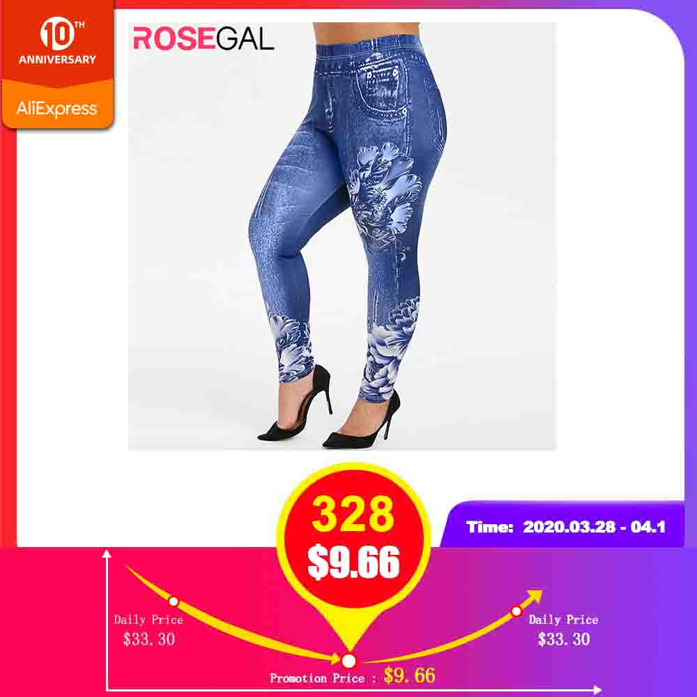 ROSEGAL Plus Size Blueberry Blue 3D Floral Jean Print Jeggings High Rise Tight Bottoms Elastic Waist Women'S Pants Skinny Type