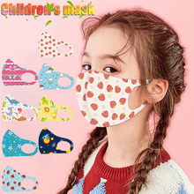 1pcs Kids Cotton Mouth Mascara Haze Dust Washable Reusable Child Dustproof Mouth-muffle Winter Warm Mascara Mouth Child Mascara(China)