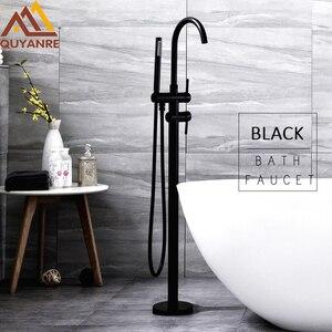 Quyanre Black Bathtub Floor St