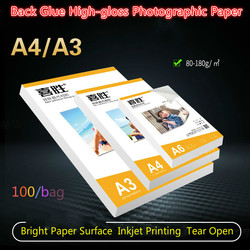 80/120/135/150/180 G A4 A3 Self-adhesive Magnetic Inkjet Printing and Adhesive Stickers Advanced Glossy Photo Paper 100 Pages