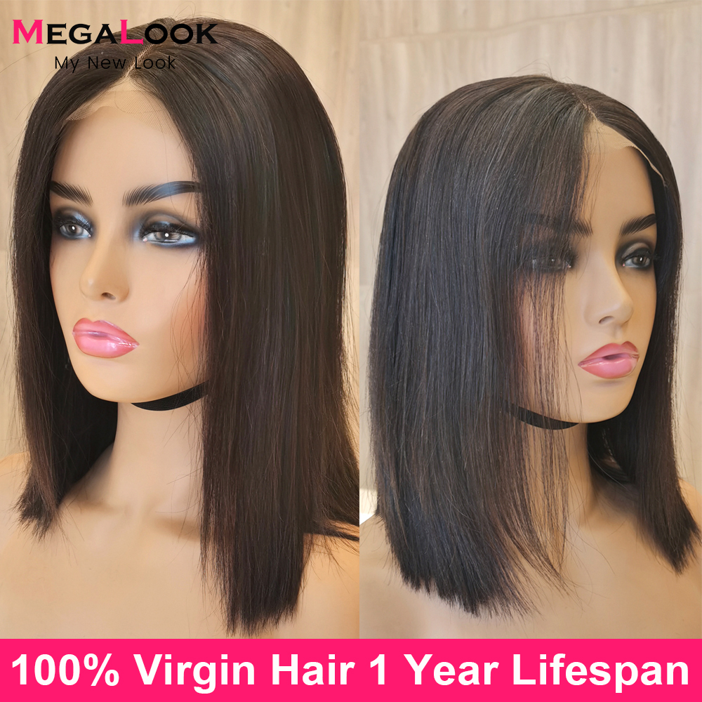 Straight Lace Closure Front Wig 2