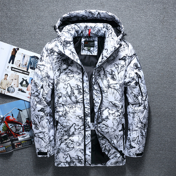 Winter New Fashion Print Men's Brand Down Jacket Fashion Casual Thick Hooded Warm Graffiti White Duck Down Coat Male Clothes