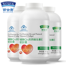 3 Bottles Coenzyme Q10 Capsules CoQ10 Antioxidant for Heart Health Supplement Cardiovascular Blood Pressure Anti-Aging
