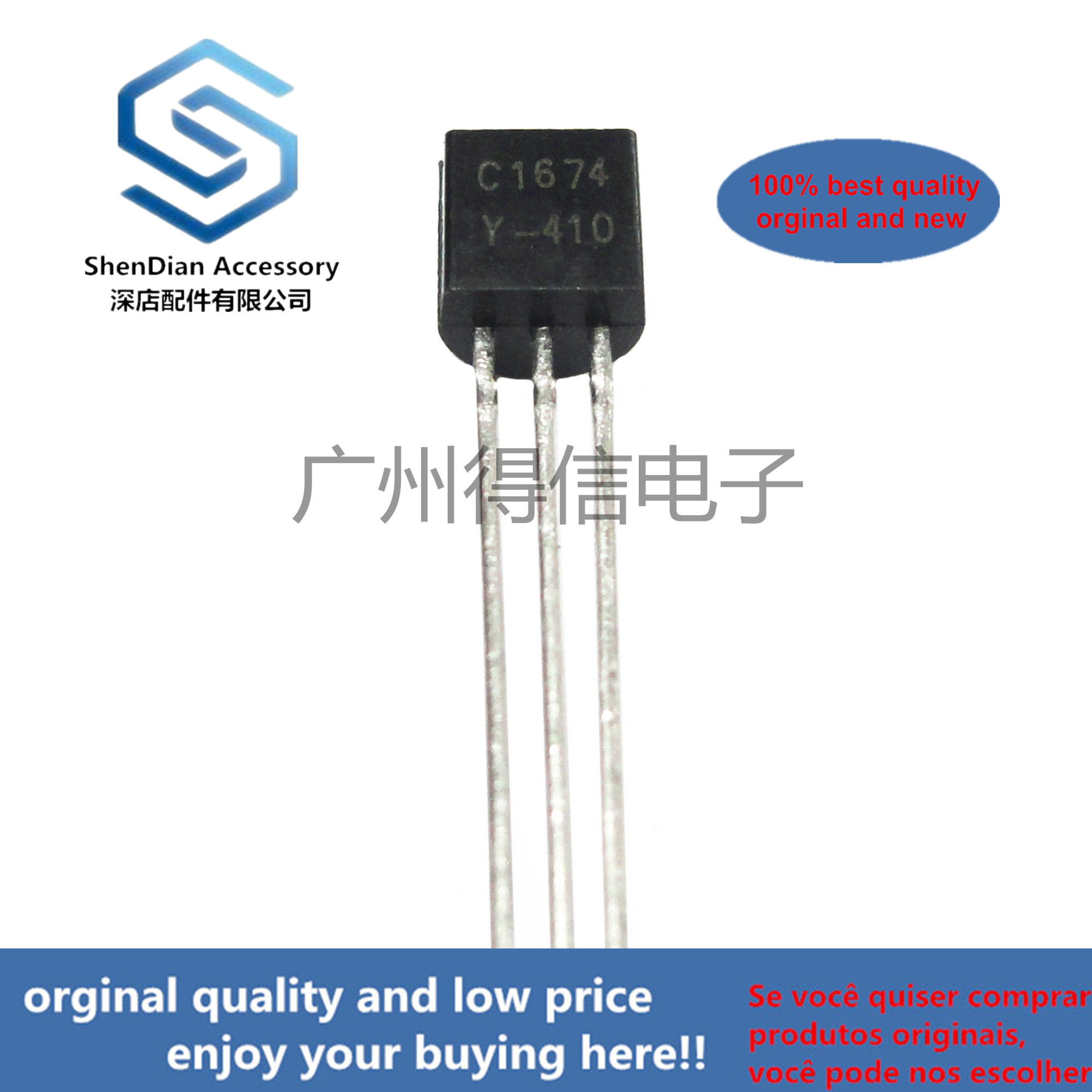 30pcs 100% Orginal New 2SC1674Y C1674 EBC TO-92 Real Photo
