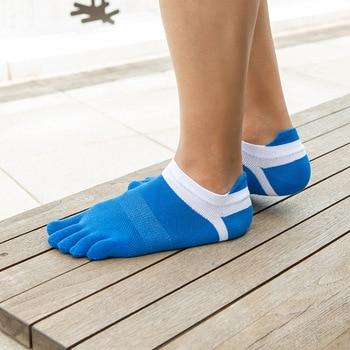 Men's Anti-Friction Toes Socks