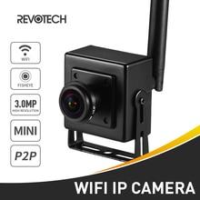 Mini cámara IP de ojo de pez H.265 WIFI 3MP / 1080P cámara panorámica de Metal de seguridad P2P CCTV sistema de vídeo con ranura para tarjeta SD (Seetong)