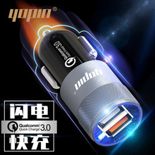 Superior Products Shi Aluminium Alloy Fast-Charging Car Mounted Charger Manufacturers Direct Selling Automotive Charger Multi-fu