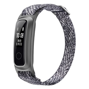 Image 5 - Original Huawei Honor Band 5 Basketball Ver Smart Band Running Posture Monitor 2 Wearing Mode Water Resistant 50 Meter 5ATM