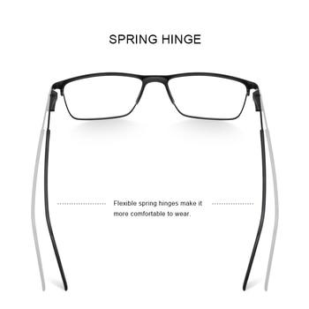 MERRYS Titanium Alloy Ultralight Eyeglasses 2
