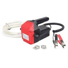 12/24V Car Engine Oil Pump 6mm Inlet pipe Large  diameter  Electric Diesel Fluid Sump Extractor Scavenge Fuel Transfer