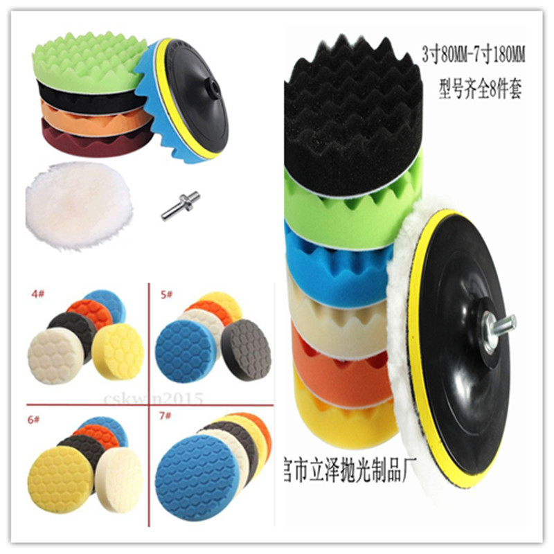 Car Polishing Wax Sponge Mat Beauty Polishing Disc Sponge Wheel Wool Plate Waxing Plate <font><b>3</b></font>-Inch Sucker <font><b>7</b></font>-Inch Sucker image