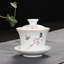 Пиалы для чая для китайского кунг-фу фарфоровые чайные чашки чайная чаша посуда Tureen керамический гайвань чайный сервиз керамические s Чайники заварочные Gai Wan наборы