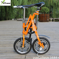 New X Front brand 14 inch Carbon Steel 7 speed fast folding bike road bicicleta quality children mini bicycle