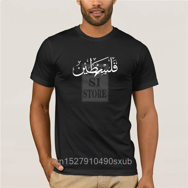 New Style Palestine Calligraphy Flag Word In Arabic T Shirt For Men Fitted Awesome Leisure Homme