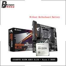 ELITE 3600x-Cpu B550m-Aorus Amd Ryzen Suit-Socket R5 New AM4 GA Cooler But All Without