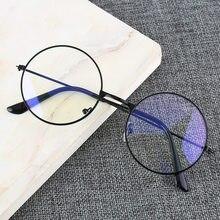 Runde Metall Rahmen Blau Licht Blockieren Persnlichkeit College Stil Klare Linse Brillen Augenschutz Handliche Spiel