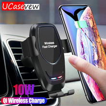 10W Car Mount Wireless Charger for iPhone 11 Pro Xs Max X 8 Quick Charger Wireless Fast Charging Car Holder for Samsung S10 S9