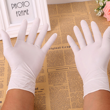 Ruijia resistant disposable latex gloves rubber Ding Qing protection dental surgery experiment housework oil-resistant