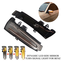 pcmos Signal Lamp Dynamic LED Side Mirror Turn Signal Light For Benz W204 A B C E CLA GLA CLS GLK Class Car Light Accessories