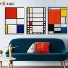 Mondrian Color Block...