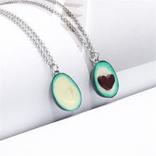 Женское колье в форме сердца из авокадо ручной работы ювелирные