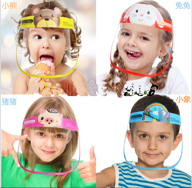 Children Kids Full Face Shield Mask Virus Protection Removable Anti-dust Anti-droplet Spittle Face Mask Bucket Visor Hat Sun Cap