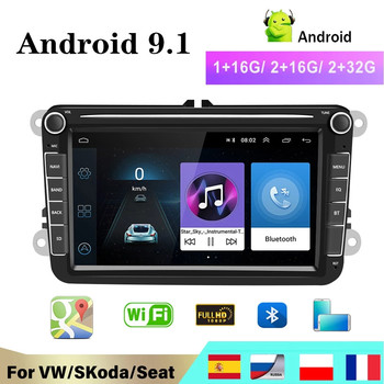 Android 9.1 GPS 2 Din Car Autoradio Radio Car Multimedia player For VW/Volkswagen/Golf/Polo/Passat/b7/b6/SEAT/leon/Skoda WIFI image