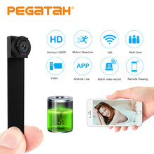 1080P Wi fi Camera Mini IP Wireless Micro Camcorder  Motion Detection Video Cam Remote Control