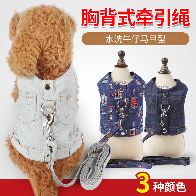 Z Peepee Tao Washing Denim Waistcoat Type Xiong Bei Yi Feet Clothing Pet Vest Dog Hand Holding Rope