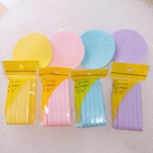 12Pcs Cosmetic Puff Portable Compressed Facial Cleansing Sponge Cleanser Washing Pad Remove Makeup Skin Care
