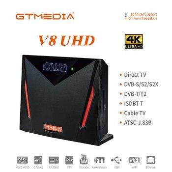 GTMEDIA V8 UHD DVB S/S2/S2X Builtin wifi support satellite receiver T2-MI H.265 DVB-S/S2/S2X+T/T2/Cable/ATSC-C/ISDBT Better V8 original satlink ws 6936 dvb s digital satellite dvb s