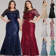Вечерние платья красивые вечерние платья размера плюс длинные вечерние платья Русалка с высоким вырезом молния сзади длина до пола платья для выпускного вечера Мода