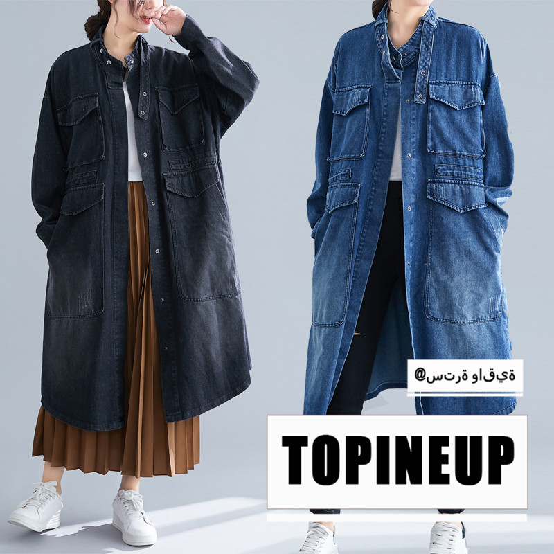 2019 Warm Long-style Casual Soft Windbreaker Coat Denim Women   Trench   Coat Turn-Down Collar With Pockets