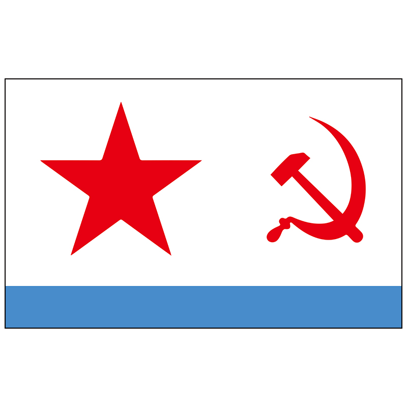 Free Shipping xvggdg flag 3x5ft USSR russian army military soviet union and vice versa CCCP Naval navy flag(China)