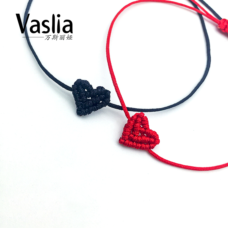 VASLIA Peach Heart Love Heart-shaped Lucky Red Rope Bracelet Hand Adjustable Woven Bracelet Charm Simple Female Men Gift Couple
