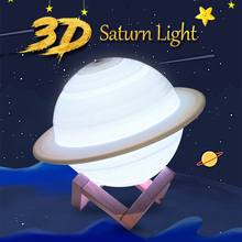 3D Print Saturn Lamp USB Rechargeable 3 Colors /16 Colors Changeable Night Light With Remote Control For Home Room Decorations