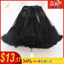 블랙 패션 볼 가운 언더 셔츠 스윙 짧은 드레스 페티코트 로리타 페티코트 발레 투투 스커트 로커 빌리 크리 놀린 뼈없는